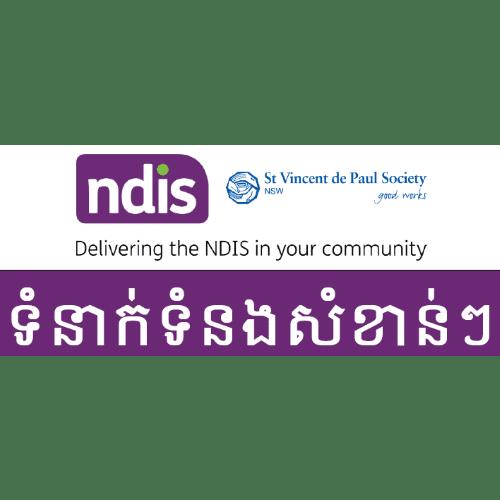 Key Contacts List - Khmer